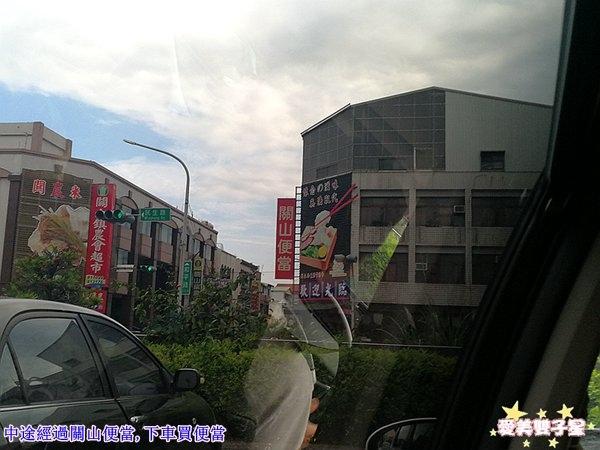 花東三日34.jpg
