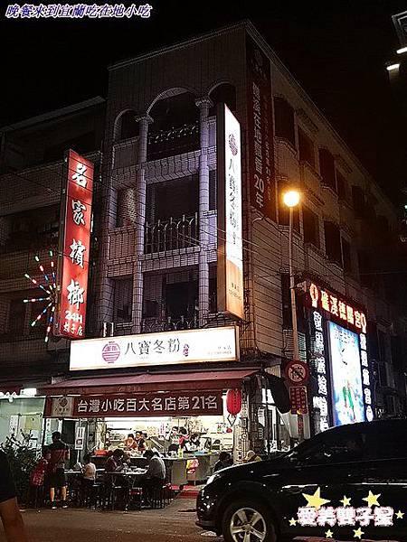 花東三日81.jpg