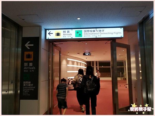 羽田機場04.jpg
