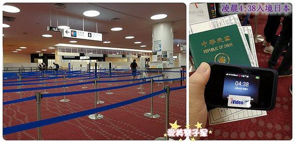 羽田機場11.jpg