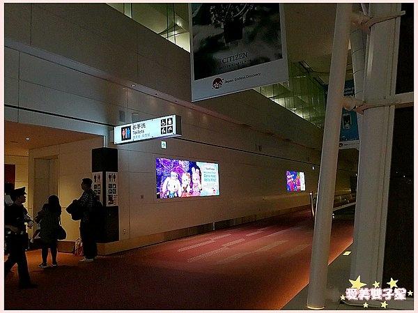 羽田機場07.jpg