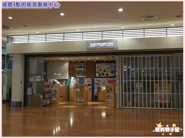 羽田機場15.jpg