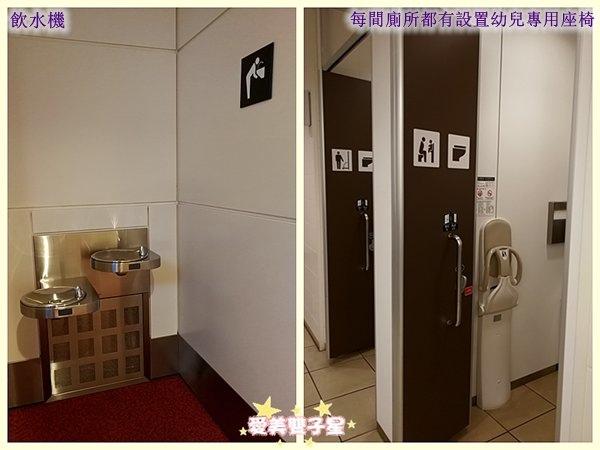 羽田機場10.jpg