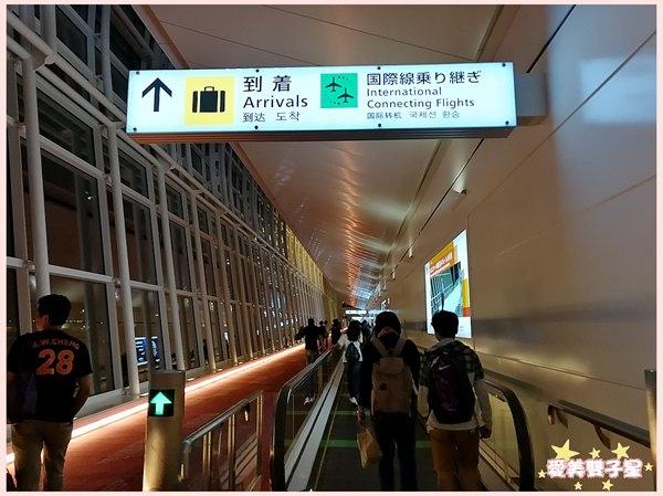 羽田機場06.jpg