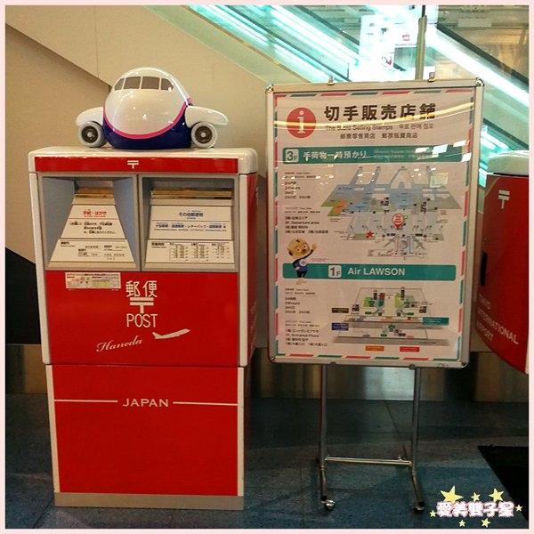 羽田機場21.jpg