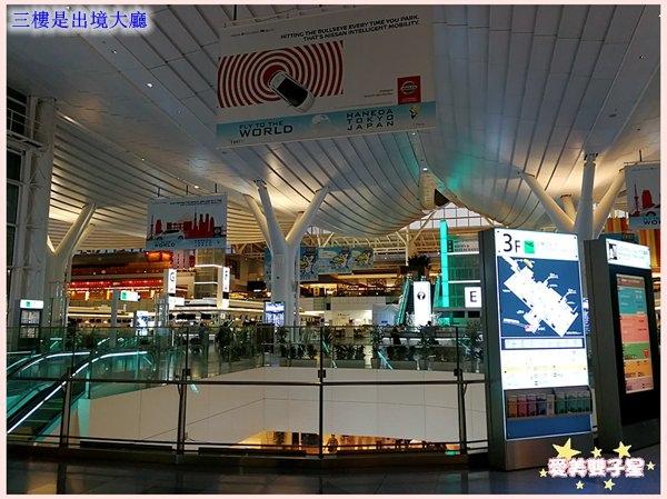 羽田機場19.jpg