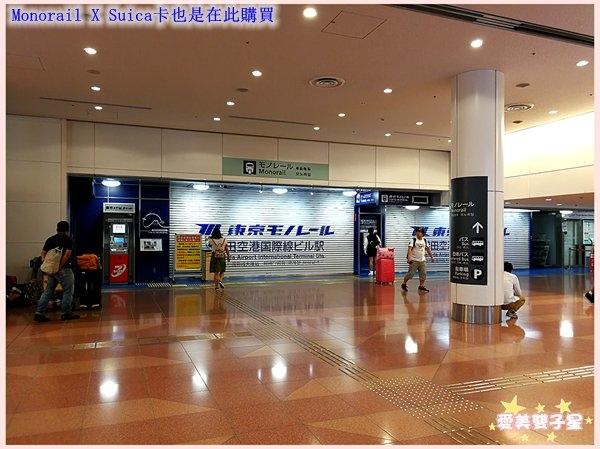 羽田機場17.jpg