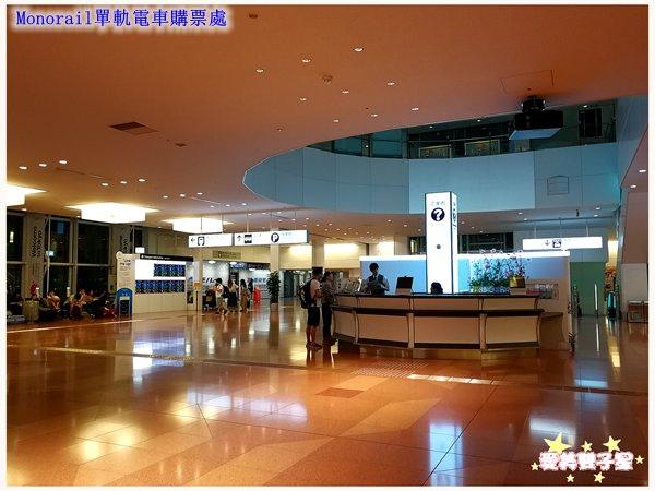 羽田機場16.jpg