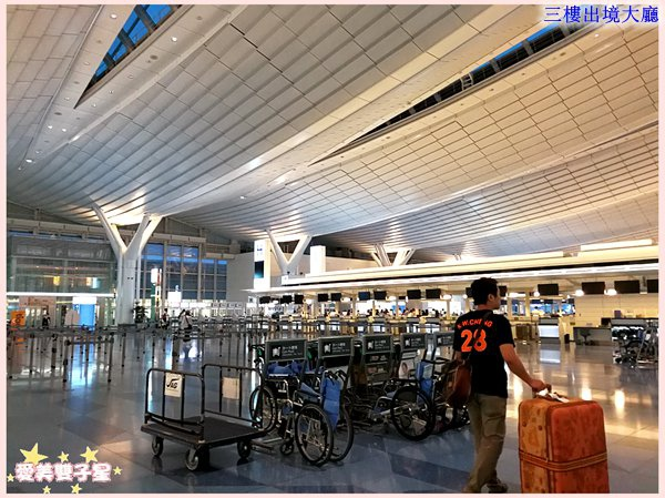 羽田機場20.jpg