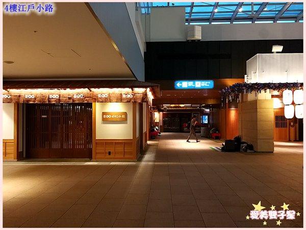 羽田機場25.jpg