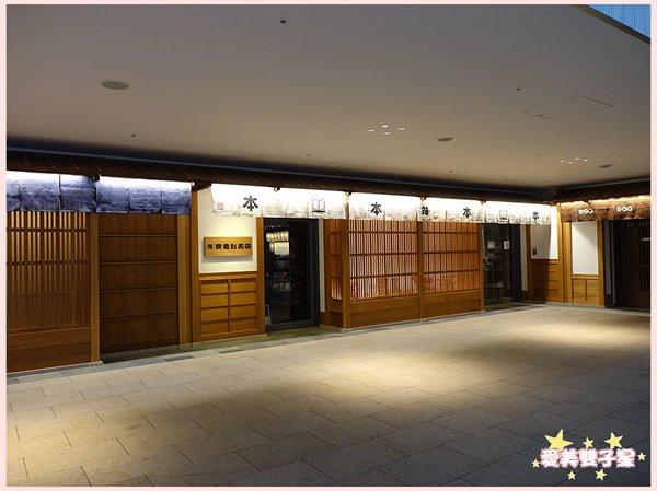 羽田機場24.jpg