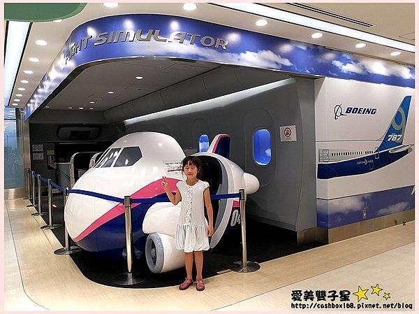 羽田機場42.jpg
