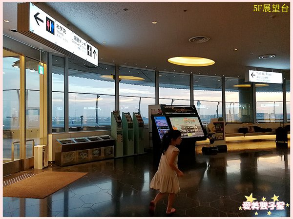羽田機場49.jpg