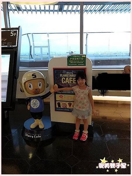 羽田機場51.jpg
