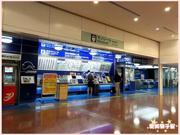 羽田機場63.jpg