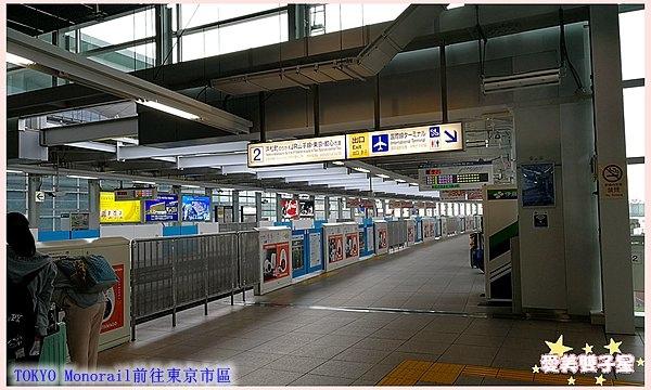 羽田機場67.jpg