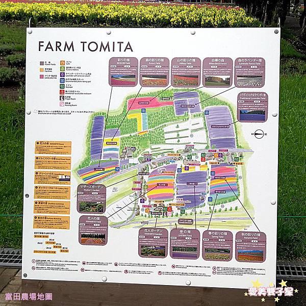 富田農場02.jpg