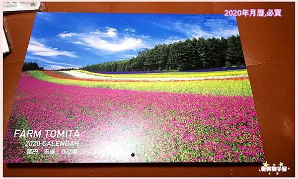 富田農場85.jpg