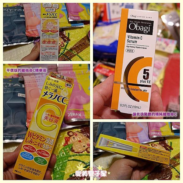 日本藥妝推薦05.jpg