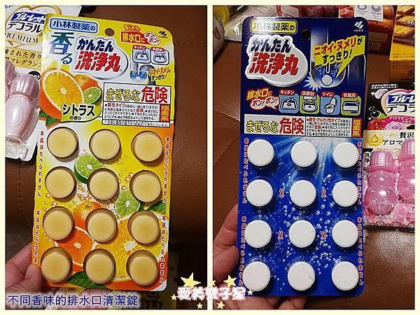 日本藥妝推薦10.jpg