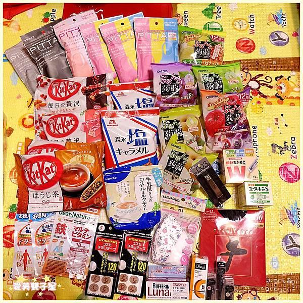 日本藥妝推薦06.jpg