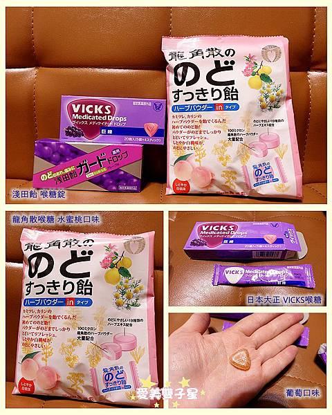日本藥妝推薦14.jpg