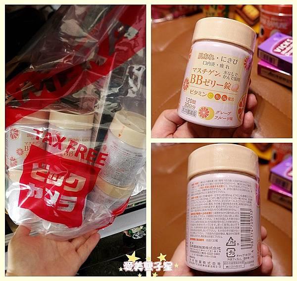 日本藥妝推薦18.jpg