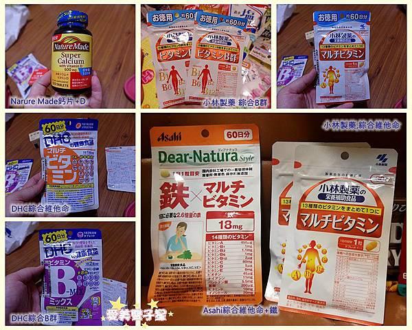 日本藥妝推薦15.jpg