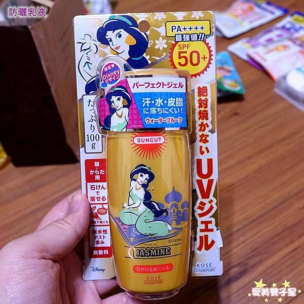 日本藥妝推薦24.jpg