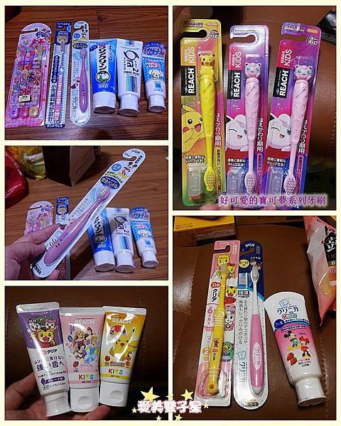 日本藥妝推薦22.jpg