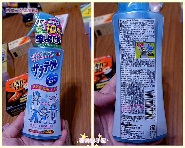 日本藥妝推薦27.jpg
