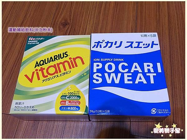 日本藥妝推薦32.jpg
