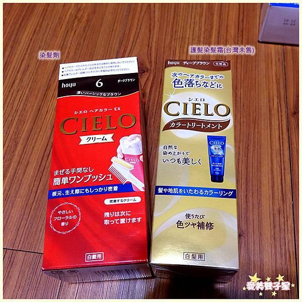 日本藥妝推薦31.jpg