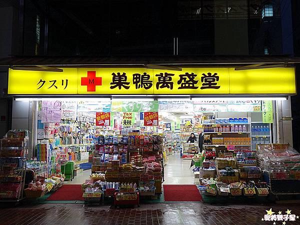日本藥妝推薦43.jpg