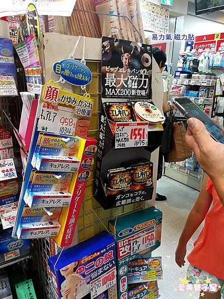 日本藥妝推薦39.jpg