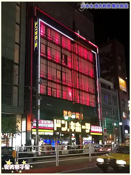 日本藥妝推薦46.jpg