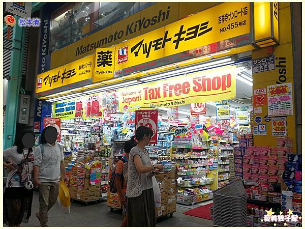 日本藥妝推薦52.jpg