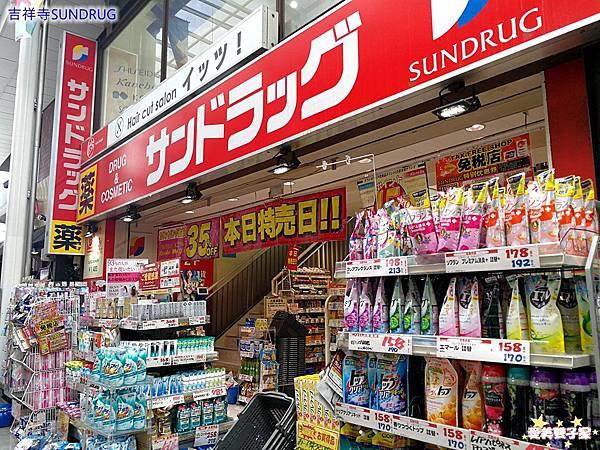 日本藥妝推薦48.jpg