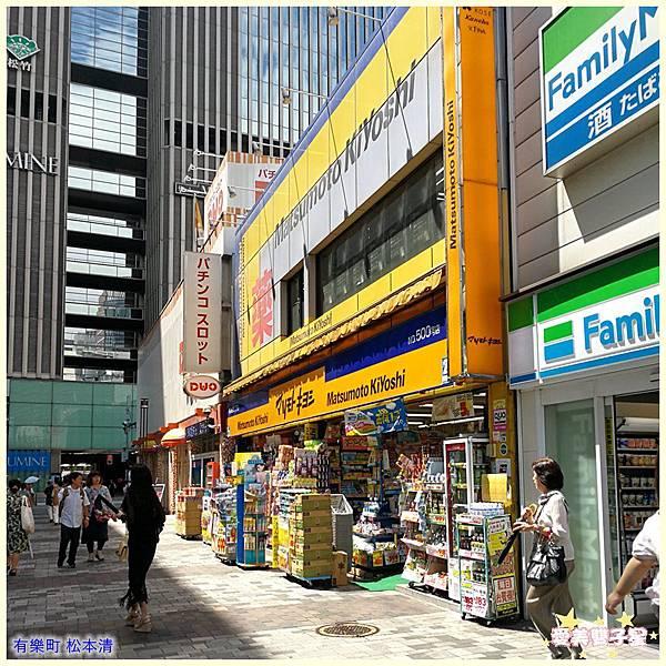 日本藥妝推薦45.jpg