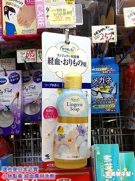 日本藥妝推薦50.jpg