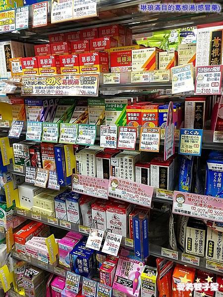 日本藥妝推薦47.jpg