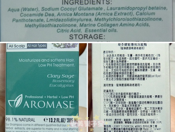 aromase-B1.jpg