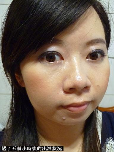 IPSA粉餅07.jpg