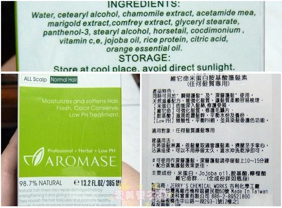 aromase-B2.jpg