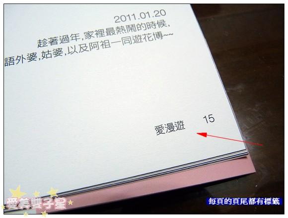 大文庫本10.jpg