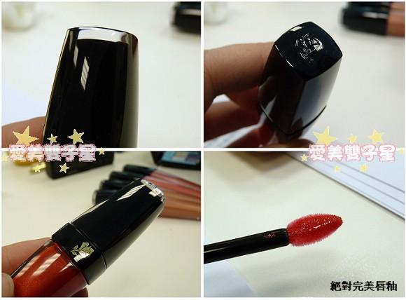 lancome瞬白嫩粉餅18.jpg