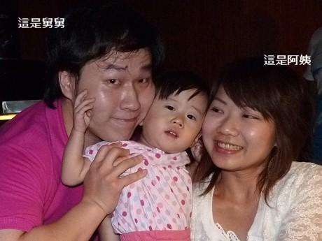 閒聊2010-09-11.jpg