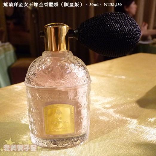 嬌蘭2010耶彩004.jpg