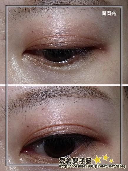 嬌蘭2011春妝-15.jpg