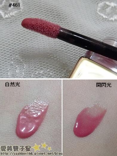 嬌蘭秋妝2品10.jpg